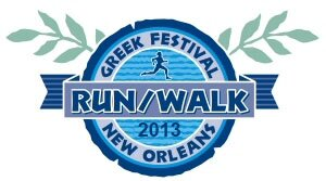 New Orleans Greek Festival Run/Walk